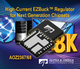 Alpha and Omega Semiconductor Introduces High-Current EZBuck™ Regulator